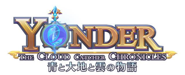 『Yonder 青と大地と雲の物語』PlayStation 4で配信開始!