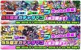 『パシャ★モン』ストーリー3章配信&SSモンスターのみ出現するガチャタマゴ登場!