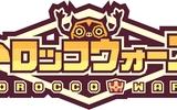 『LINE トロッコウォーズ』リアルタイム争奪バトルゲームの事前登録が開始!