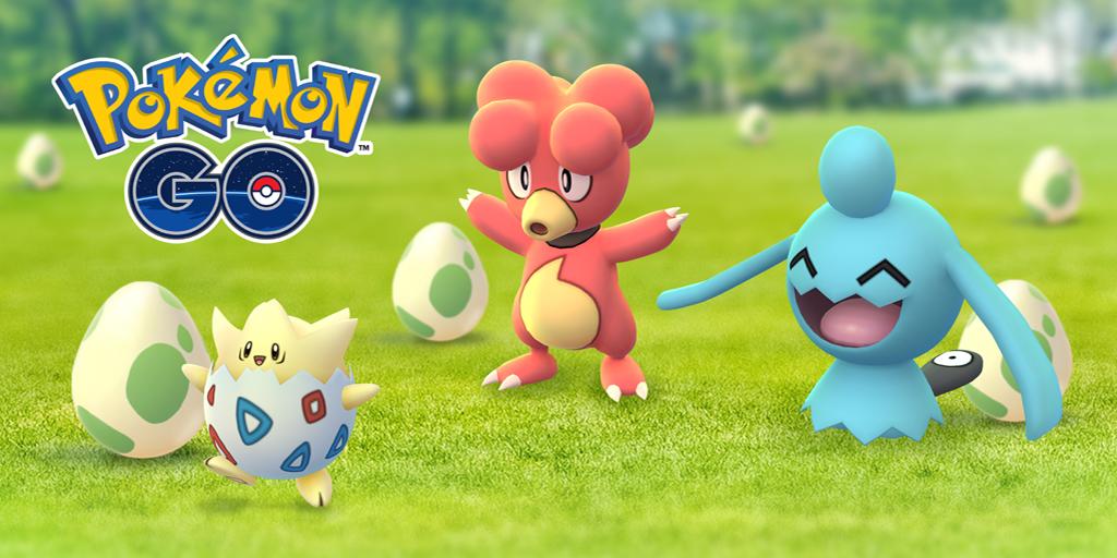 『Pokémon GO』3/23より「ポケモンのタマゴを探せ!」イベントを開催!