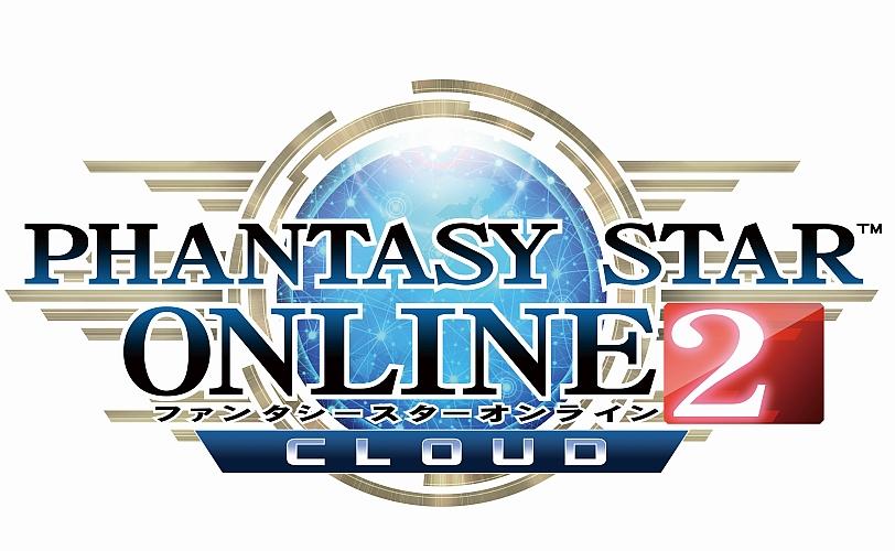 『ファンタシースターオンライン2 クラウド』がサービス開始&企画動画も公開!