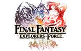 『FFEXフォース』アップデート&新米ソルジャー応援キャンペーンを開催!
