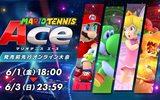 『マリオテニス エース』発売前先行オンライン大会が6/1~6/3に開催!