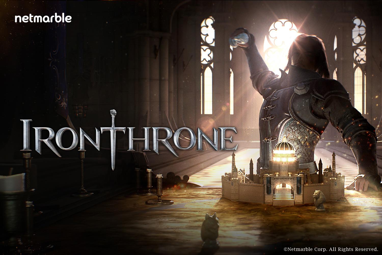 『アイアン・スローン(Iron Throne)』全世界に向けて正式リリース!