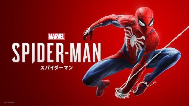 『Marvel's Spider-Man』8分半のゲームプレイトレーラーを公開!