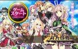 『かんぱに☆ガールズ』アップデートで新コンテンツ「戦場」&新キャラクターが登場!