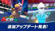 『マリオテニス エース』発売後のアップデートで追加予定のキャラクターたちを発表!