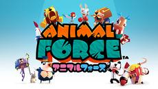 『Animal Force』PS VR専用カジュアルパーティーゲームが配信開始!