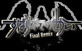 『すばらしきこのせかい -Final Remix-』の発売日と価格が決定!