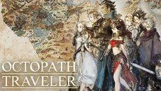 『OCTOPATH TRAVELER』Nintendo Switchで本日発売!