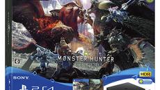 『モンスターハンター:ワールド』攻略ハンドブック同梱版を7/26より発売!