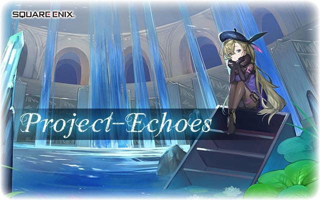 『プロジェクト・エコーズ』童話を舞台とした新作RPGの事前登録がスタート!
