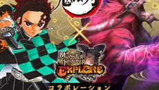 『モンスターハンター エクスプロア』が『鬼滅の刃』とのコラボを9/1より開始!