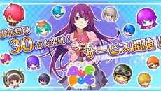 『〈物語〉シリーズ ぷくぷく』iOS/Android向けに配信スタート!