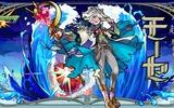 『モンスターストライク』新限定キャラクター「モーセ」が「超・獣神祭」に登場!