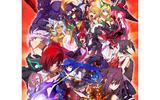 『ミリオンアーサー アルカナブラッド』PS4向け2D対戦格闘ゲームの発売決定!