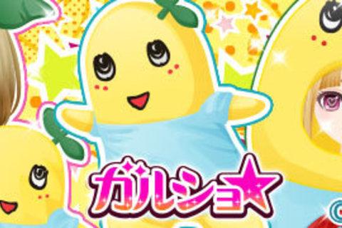 アパレルショップシミュレーション 『ガルショ☆』 が『ふなっしー』と期間限定のコラボキャンペーン!
