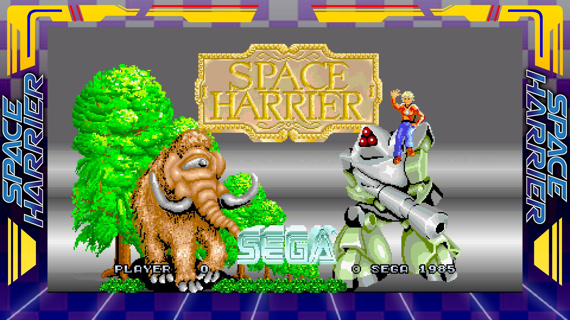 『SEGA AGES スペースハリアー』思い出の名作ゲームの配信決定!