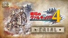 『戦場のヴァルキュリア4』Switch版の序盤体験版が本日より配信開始!