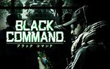 『BLACK COMMAND』11/1より開始予定のイベント情報を発表!