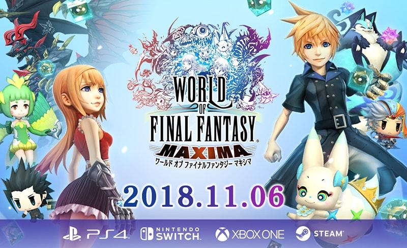 『ワールド オブ ファイナルファンタジー マキシマ』が本日11/6に発売!