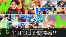 『ワールドエンドヒーローズ』スマートフォン向け新作ゲームの配信日が決定!