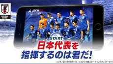 『BFBチャンピオンズ2.0』新メンバーを含むサッカー日本代表41名が登場!
