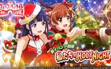 『スタリラ』クリスマスイベント「私たちのHOLY NIGHT」を開催!