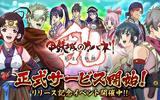 『甲鉄城のカバネリ -乱-』配信開始&リリース記念イベントも開催!