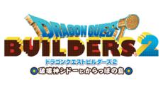 『ドラゴンクエストビルダーズ2 破壊神シドーとからっぽの島』が発売!