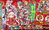 『かんぱに☆ガールズ』イベント「めりぱに☆星降る夜のクリスマスパーティー」開催!