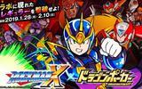 『ドラゴンポーカー』にて『ロックマンX』とのコラボイベントが開催!
