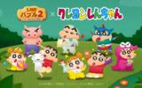 『LINE バブル2』が『クレヨンしんちゃん』とのコラボレーションを開始!