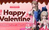 『リネージュ2 レボリューション』バレンタインアップデート&イベントを実施!