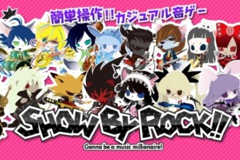 『SHOW BY ROCK!!』 テレビアニメ化記念のコラボキャンペーンとコラボイベントを開催!