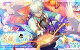 『ワールドエンドヒーローズ』新イベント「ホワイトデーと笑顔の魔法」開始!