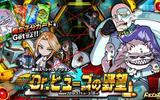 『ドラゴンポーカー』復刻スペシャルダンジョン「Dr.ヒューゴの野望」がスタート!