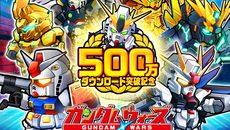 『LINE: ガンダム ウォーズ』500万DL突破&グランドアリーナβ版を実装!