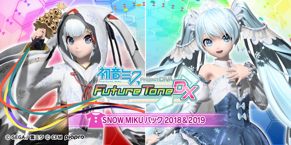 『Future Tone』『DX』の「SNOW MIKU パック」配信が決定!