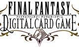 『ファイナルファンタジー デジタルカードゲーム』Twitterキャンペーン開催!