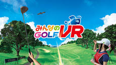 『みんなのGOLF VR』発売日が6/7に決定&DL版の予約受付がスタート!