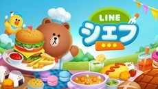 『LINE シェフ』事前登録スタート&『ペコちゃん』とのコラボが決定!