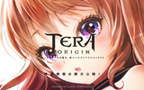 『TERA ORIGIN』新コンセプトアクションRPGの正式タイトルが決定!