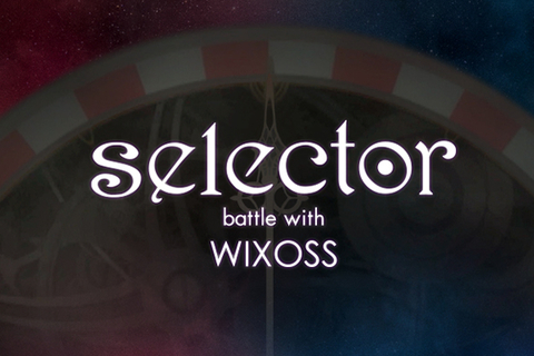 スマートフォン向け美少女ストラテジーバトルゲーム 「selector battle with WIXOSS」の事前登録を開始!