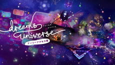 『Dreams Universe アーリーアクセス版』4/22より数量限定発売!