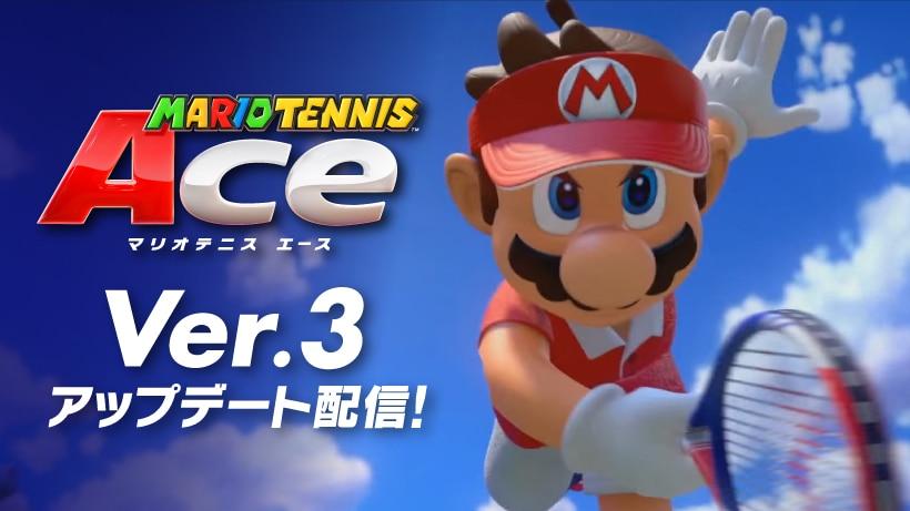 『マリオテニス エース』Ver.3アップデートで新モード「リングショット」登場!