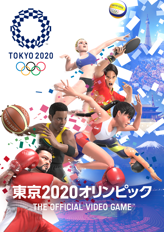 東京2020オリンピック公式ゲームタイトルの情報第1弾が公開!