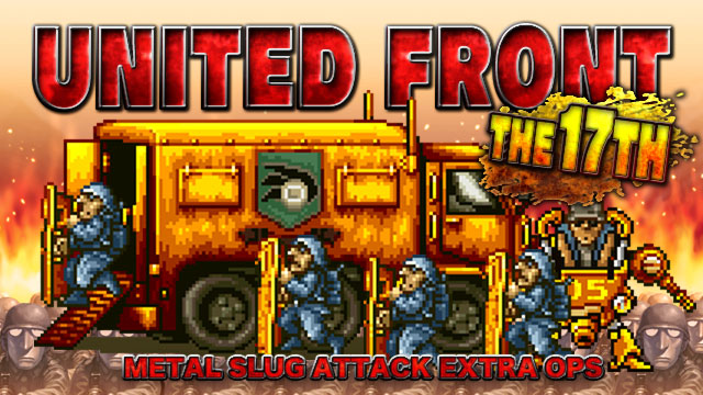 『METAL SLUG ATTACK』共闘EXTRA OPS第17弾を開催中!