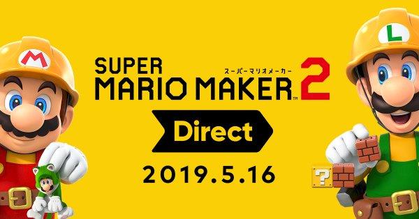 『スーパーマリオメーカー 2』本日公開のDirectにて新要素を一挙に発表!