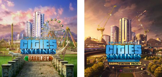 『シティーズ:スカイライン』新DLCの配信開始&シネマティックカメラが追加!
